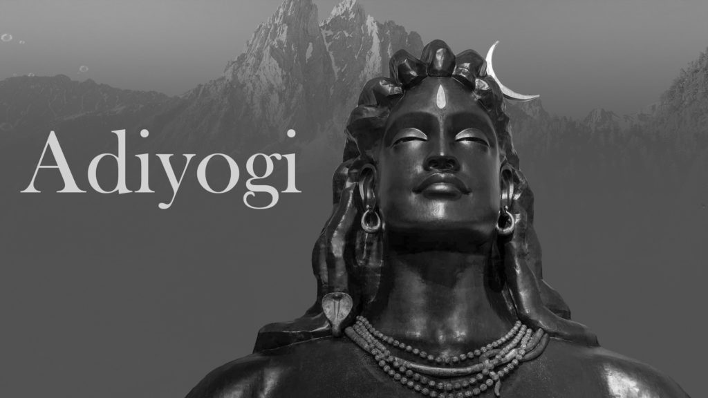 Lord Shiva  The Primary Yogi
