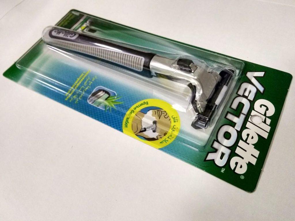 Gillette Vector